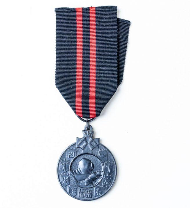 Finnish medal for Winter war 1939-40 1