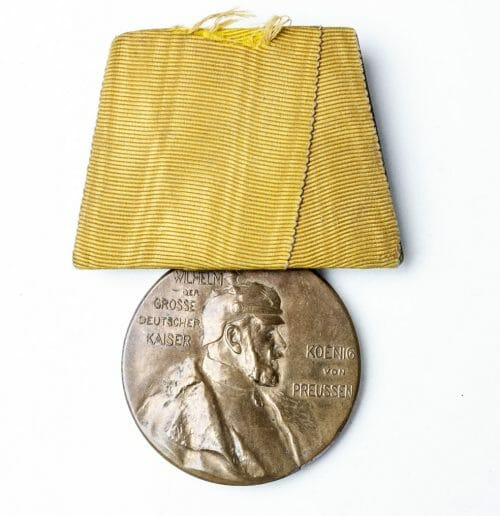 1897 Centenary Medal single mount (Zentenarenmedaille)