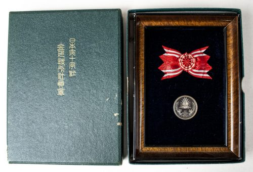 Japanese Red Cross Corporate Presentation medalframe + green case
