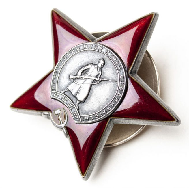 Russian Order of the Red Star #2944035