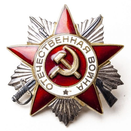 Russian / Soviet Union Order of the Patriotic War