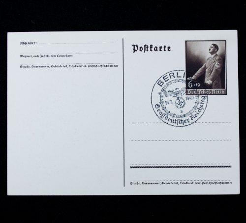 Iron Cross postcard by Gottfried Klein: Es kann nur einer siegen und das sind wir!