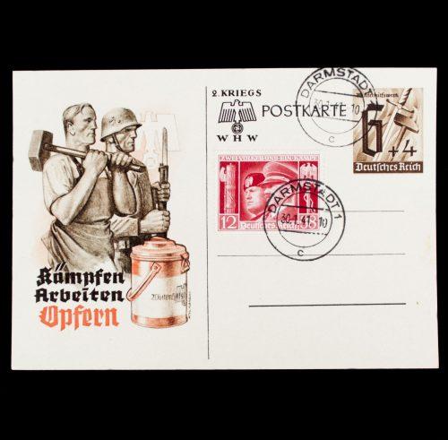 Postcard: Winterhilfswerk (WHW) Kämpfen, Arbeiten, Opfern! (With special stamp)