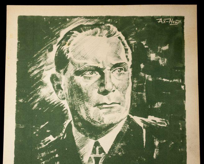 WWII German NSDAP Wochenspruch (propaganda miniposter) -