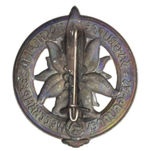 SA Gruppenwettkämpfe SA Gruppe Hochland 1939
