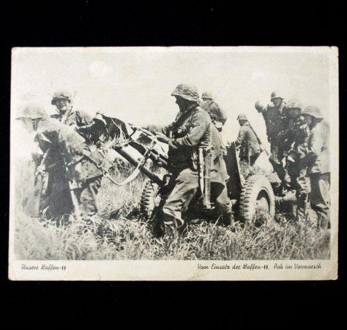 Postcard: Waffen SS - vom Einsatz der Waffen-SS. Pak im Vormarsch