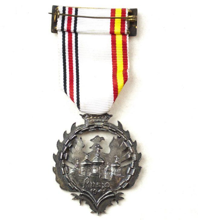 Spanish Blue Division Medal - Spanish production!