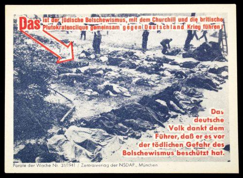 Pamflet: das ist der Jüdische bolschewismus, mit dem Churchill und die brittische plutokratenclique gemeinsam gegen Deutschland Krieg führen!