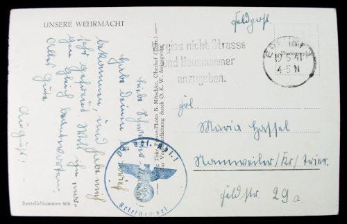 Postcard Unsere Wehrmacht (tank)