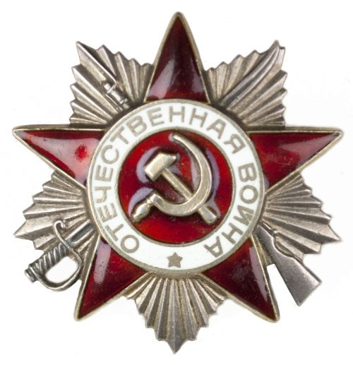 Russian Soviet Union Order of the Patriotic War