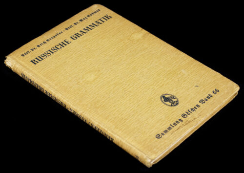 (Book) Russische Grammatik (1940)