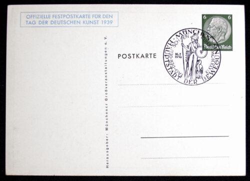 (Postcard) Tag der Deutschen Kunst Munchen 1939