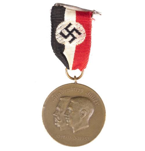 Hndenburg-Hitler medaille - Für ein Freies, geeintes und stolzes Deutschland (1933)