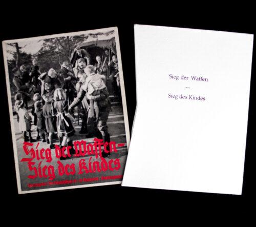 (SS) Sieg der Waffen - Sieg des Kindes (1941)