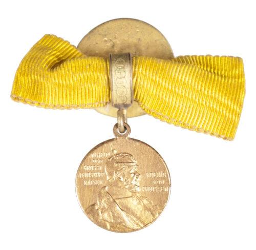Miniature Zentenaren Centenary medal (1897)