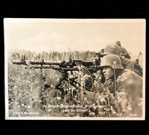 (Postcard) Die Kriegsfreiwilligen Division grossdeutschland Grusst die Heimat! - SMG in Feuerstellung