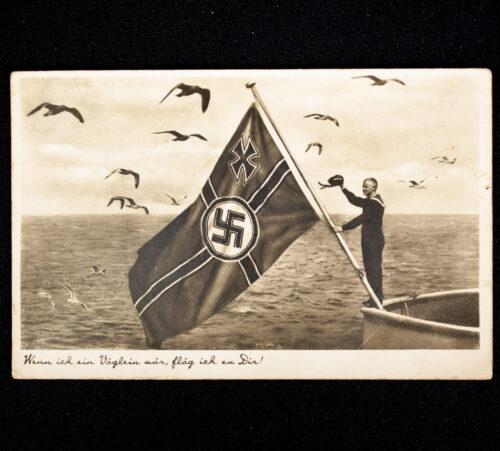 (Postcard) Kriegsmarine flag!