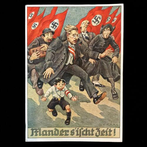 (Postcard) Mander s'ischt Zeit! (Men, It's Time!) (1938)