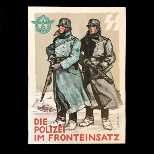 (Postcard) Tag der Deutschen Polizei - Die Polizei im Fronteinsatz SS (1942)