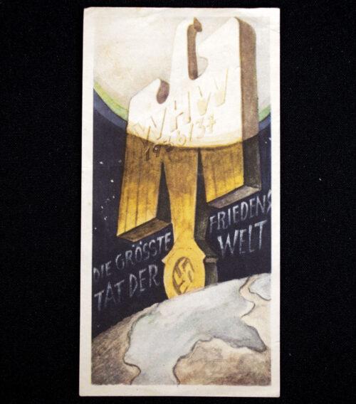 WHW Winterhilfswerk Türplakette Die Grösste Friedenstat der Welt (193637)