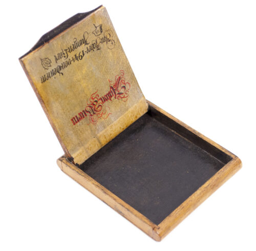 WW2 Personalised handpainted and carved wooden cigarette case (1944)