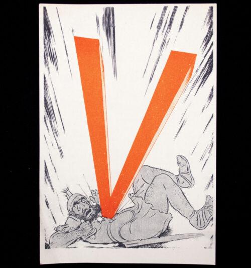 """(NSB) Dutch WWII propaganda Flyer """"Viktoria"""" pamphlet."""