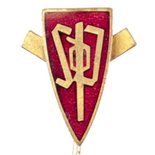 Sudeten Deutsche Partei (SDP) lapel rank badge (Amtsträger)