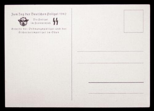 (Postcard) SS Die Polizei im Fronteinsatz
