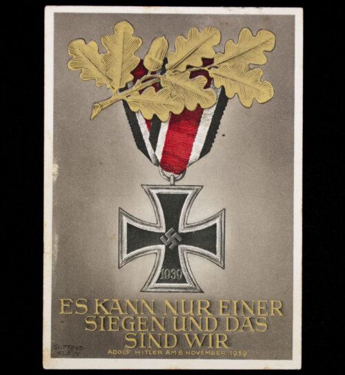 (Postcard) Iron Cross (Es Kann nur einer siegen, und das sind wir)