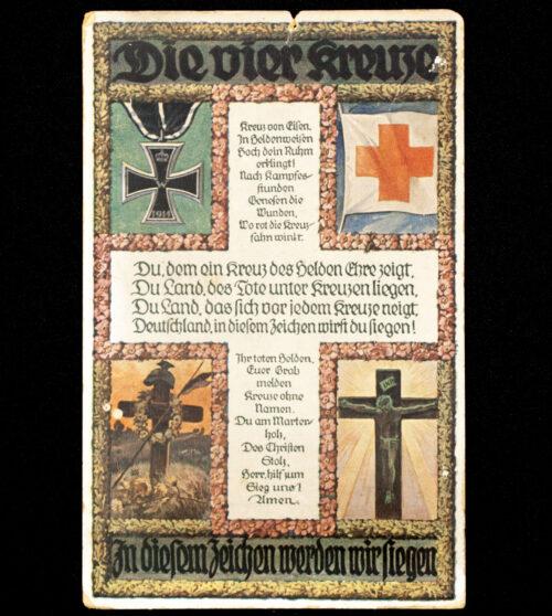 (Postcard) WWI Die Vier Kreuze